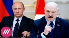 Политика нефти в обмен на поцелуи. Богдан Безпалько о переговорах Путина и Лукашенко