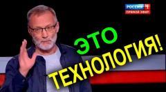 Вечер с Владимиром Соловьевым. Это всё кремлевская пропаганда! Такую страну не жалко – нас снова поделят на красных и белых 29.09.2020