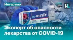 Навальный LIVE. Это бизнес, это не имеет отношения к науке и фармацевтике: доктор медицины о препарате от COVID-19 от 25.09.2020