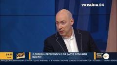 Дмитрий Гордон. Дальнейшая судьба Лукашенко. Кто придет после него. Почему сделал с ним интервью от 29.09.2020