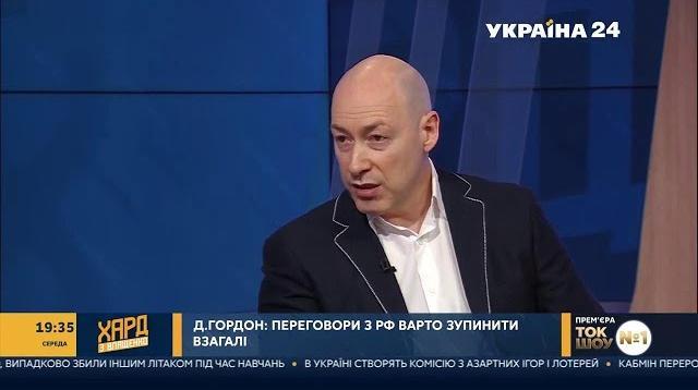 Дмитрий Гордон 29.09.2020. Дальнейшая судьба Лукашенко. Кто придет после него. Почему сделал с ним интервью