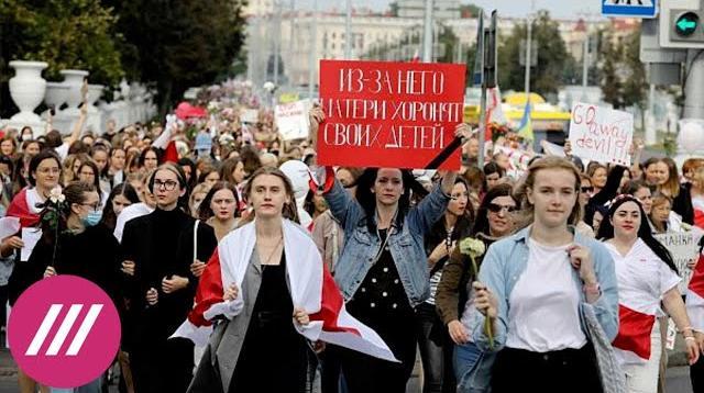 Телеканал Дождь 12.09.2020. Протесты продолжаются. Женский марш в Минске, десятки задержанных и подготовка к Маршу Героев