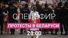 Женский марш в Минске. Экс-кандидат в президенты Беларуси про Ника и Майка с «перехваченной» записи