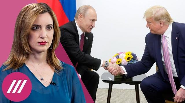 Телеканал Дождь 24.09.2020. Мне нравится Путин, а я нравлюсь ему. Екатерина Котрикадзе о главной загадке Трампа