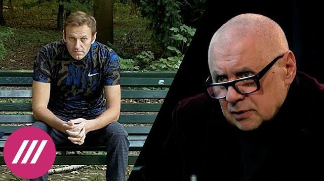 Телеканал Дождь 26.09.2020. Взгляд отравителей парализует Кремль. Глеб Павловский о расследовании дела Навального