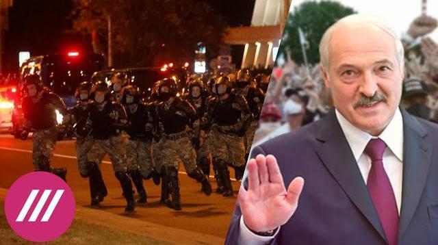 Телеканал Дождь 17.09.2020. IT против Лукашенко. Как в Беларуси дальше будет работать проект по поддержке уволившихся силовиков