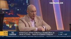 Дмитрий Гордон. Там, где начинается вопрос Крыма, российский либерализм заканчивается от 25.09.2020