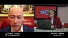 Дмитрий Гордон. У Лукашенко есть проблема и она очень важная от 01.09.2020