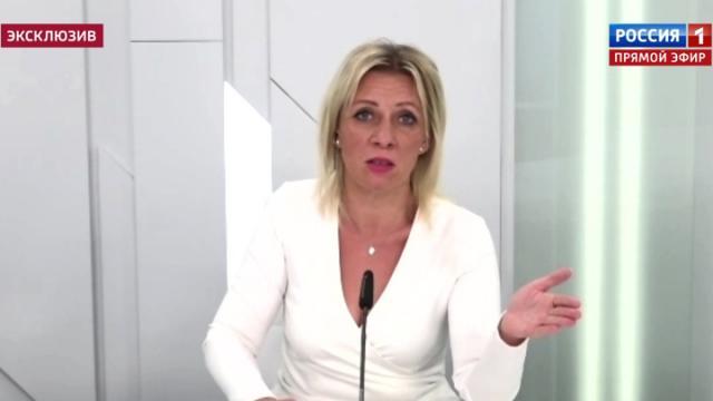 60 минут по горячим следам 02.09.2020. Захарова назвала заявления ФРГ по делу Навального информационной кампанией против России