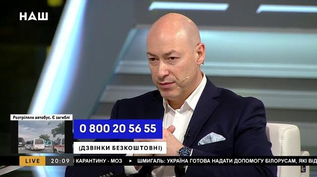 Дмитрий Гордон 03.09.2020. Возвращение Саакашвили в Грузию