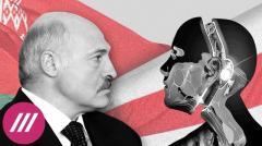 Дождь. Потерянный рай. Как и куда уезжают белорусские «айтишники» от 18.09.2020