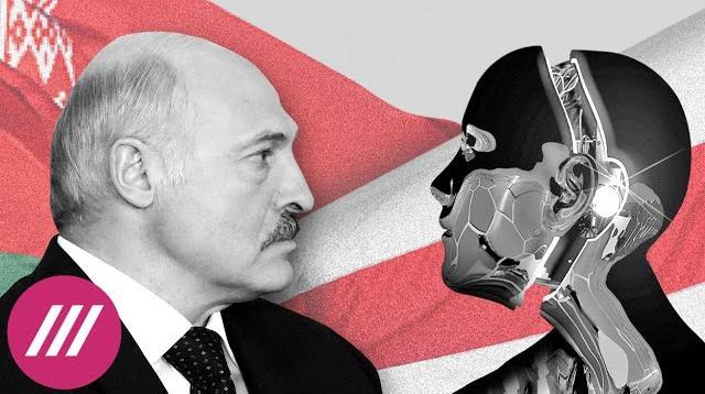 Телеканал Дождь 18.09.2020. Потерянный рай. Как и куда уезжают белорусские «айтишники»