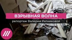 Дождь. Взрывная волна. Как сажают за комментарии о теракте в Архангельске от 24.09.2020