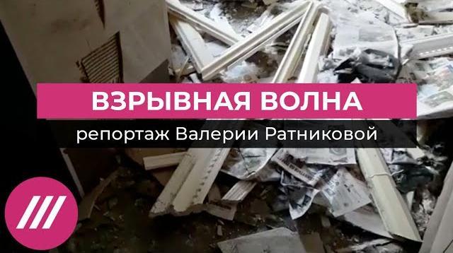 Телеканал Дождь 24.09.2020. Взрывная волна. Как сажают за комментарии о теракте в Архангельске