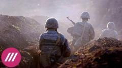 Войну начал Азербайджан. Дубнов о том, почему Москва не будет вмешиваться в конфликт в Карабахе