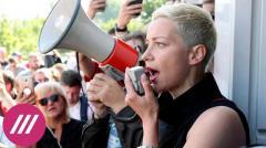 «Ведет к обострению ситуации в Беларуси». Марию Колесникову обвинили в призывах к захвату власти