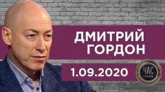 """Конец Лукашенко. Провал """"Слуг народа"""". Кернес, Лерос, Ефремов, Черновецкий"""