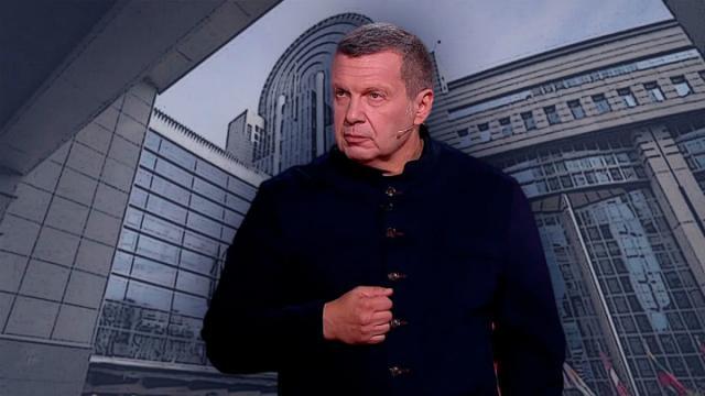 Вечер с Владимиром Соловьевым 29.09.2020. России пытаются навязать культ покаяния