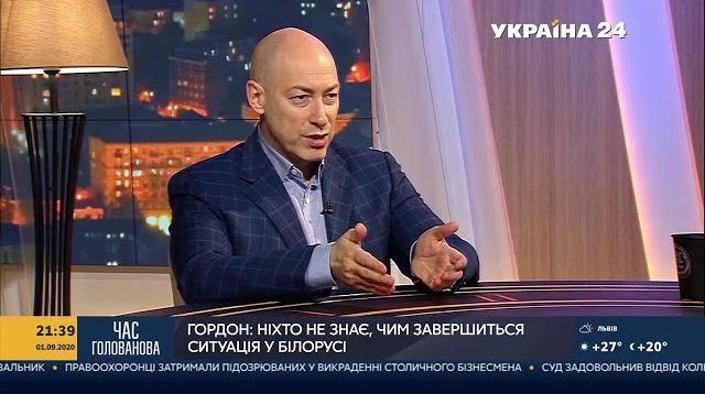 Дмитрий Гордон 14.09.2020. Конец Лукашенко. Лучший вариант для Путина и белорусской оппозиции