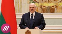 «Мягкое поглощение». Кремль все шире раскрывает объятия для Лукашенко