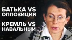 Код доступа. Латынина про Колесникову, Навального, Рошаля от 12.09.2020