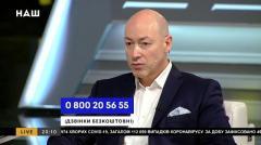 Дмитрий Гордон. Если партия Саакашвили победит на выборах в Грузии, это будет означать победу Украины от 06.09.2020