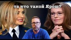 Анатолий Шарий. Ксения не понимает или делает вид, что не понимает от 23.09.2020