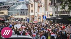 Дождь. Звонок для Лукашенко. Почему учителя выходят на улицы против президента и уроков идеологии от 02.09.2020