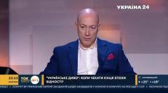 Дмитрий Гордон. Условия, при которых Украина может отказаться от займов МВФ от 11.09.2020