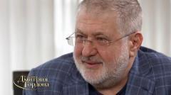 Дмитрий Гордон. Коломойский: Я горжусь, что руку приложил к тому, чтобы Украина в 2014-м не развалилась от 27.09.2020