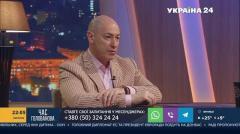 Дмитрий Гордон. Не понимаю евреев, переехавших в Германию. Планы Саакашвили в Грузии от 26.09.2020