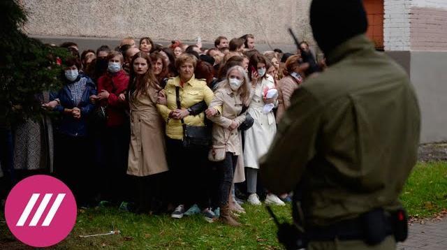 Телеканал Дождь 11.09.2020. Подруга за подругу. Как белорусские женщины взяли протест в свои руки
