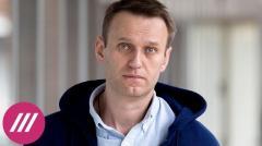 Дождь. Алексей Навальный вышел из комы: что известно к этому часу? Здесь и сейчас от 07.09.2020