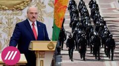 Все ждут кульминации протеста. Как в Минске реагируют на тайную инаугурацию Лукашенко
