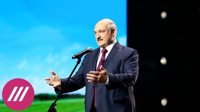 Телеканал Дождь 17.09.2020. Лукашенко закрывает границы. Разбираем самые яркие заявления на женском форуме «За Беларусь»