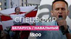 Женщины и студенты Беларуси выходят на марши. Трамп поддержал версию об отравлении Навального