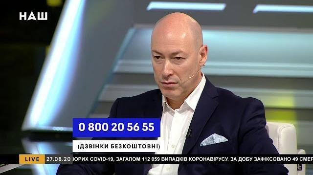 Дмитрий Гордон 12.09.2020. Было ли ошибкой выдача России подозреваемого в деле о сбитии MH-17 Цемаха