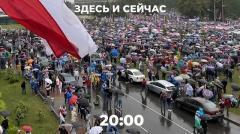 Дождь. Задержания на женском марше в Минске. Европарламент против Лукашенко. Акция «День перемен» в России от 19.09.2020