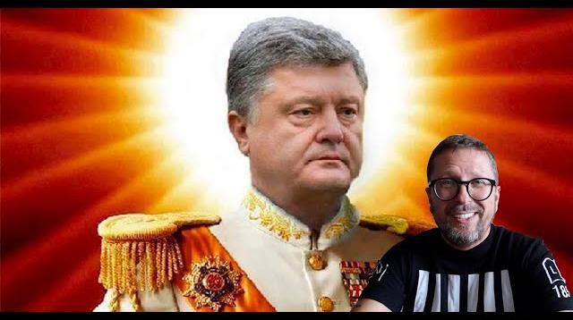 Анатолий Шарий 16.09.2020. Поэма об Отце Нации