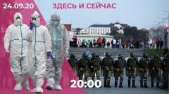 Беларусь после инаугурации Лукашенко. Новый карантин в России