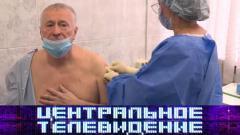 Центральное телевидение от 05.09.2020