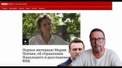 Анатолий Шарий. Мария Певчих рассказала, что случилось с Навальным от 20.09.2020