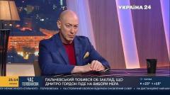 Российская вакцина от коронавируса. Интервью с Пугачевой. Дружба Эмиратов с Израилем