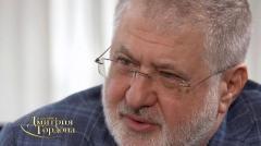 Коломойский о том, почему для Украины дефолт лучше, чем кредиты МВФ