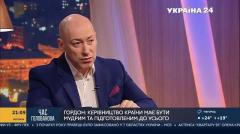 Дмитрий Гордон. Кто станет премьер-министром Украины от 16.09.2020
