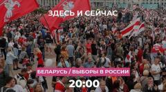 Забастовки в Беларуси. Аадвоката Ефремова могут лишить статуса. День до региональных выборов в России