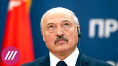 Дождь. Любая поездка Лукашенко может закончиться арестом. Цепкало о позиции ЕС по выборам в Беларуси от 20.09.2020