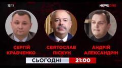 Эпицентр украинской политики. Вторая волна коронавируса в Украине 28.09.2020