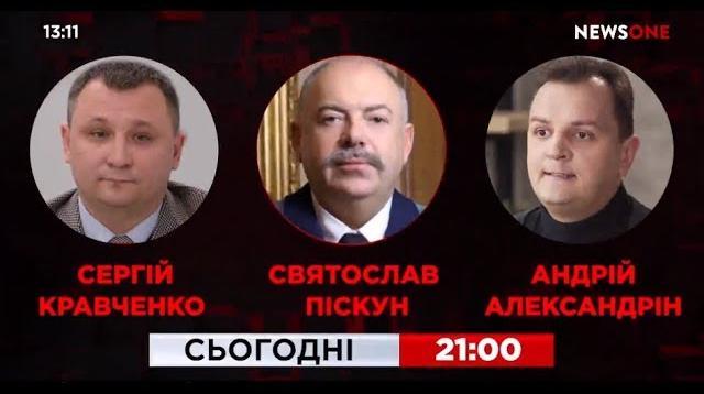 Эпицентр украинской политики 28.09.2020. Вторая волна коронавируса в Украине