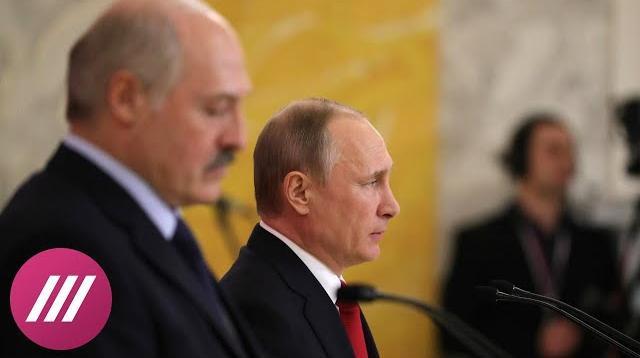 Телеканал Дождь 03.09.2020. Договоренность по-пацански. Какие компании Кремль может попросить у Лукашенко за поддержку
